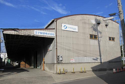 摂津事業所