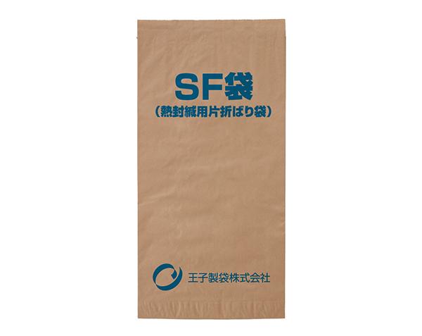 SFバッグ(片折りばり袋)