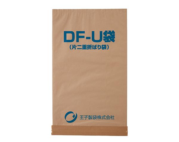 DF-Uバッグ(片二重折りばり袋)